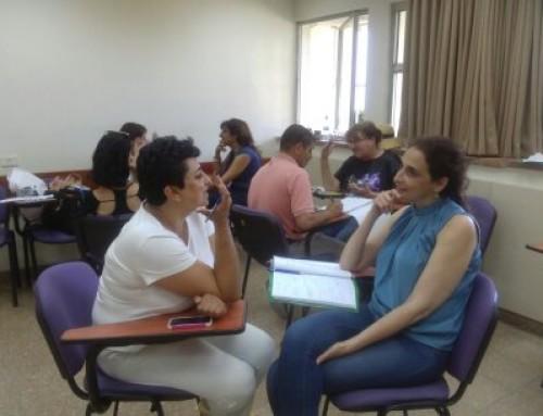 סדנת מיינדפולנס לאנשי מקצועות הבריאות