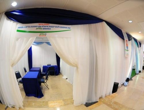 אימון בריאות מטעם שירותי בריאות כללית בכנס בירושלים