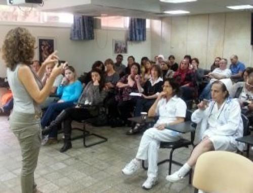 קורס אימון בריאות לאחיות וצוות מטפל