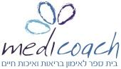 מירב בית-און, מדיקואצ' Medicoach Logo